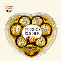 费列罗/榛果威化巧克力8粒